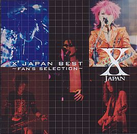 ... best fan s x japan best fan s selection