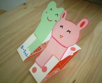 あゆまま031019の手作りおもちゃ ... : 幼児手作りおもちゃペットボトル : 幼児