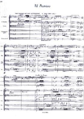 グスタフ・マーラー 交響曲第 ...