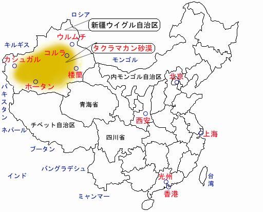 新 疆 地 図 コース地図 | 駱駝 ... : 日本全国の地図 : 日本